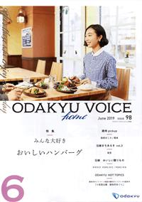 ODAKYU VOICE home June 2019 ISSUE 98