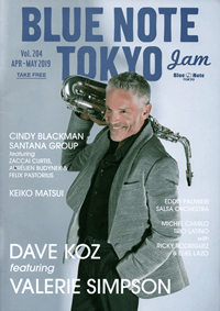 BLUE NOTE TOKYO jam Vol.204 APR-MAY 2019