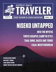 TRAVELER ISSUE 68 SUMMER 2018