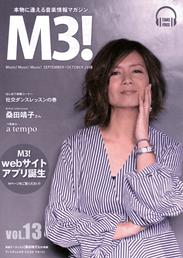 M3! VOL.13