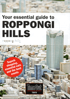 Your essential guide to ROPPONGI HILLS