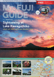 Mt.FUJI GUIDE No.2 Summer issue