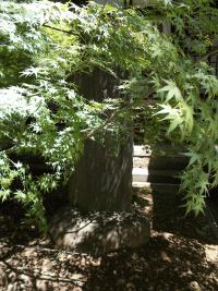 五重相傳會記念寄附の碑