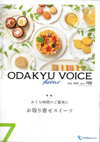 ODAKYU VOICE home July 2020 ISSUE 108