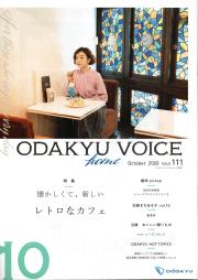 ODAKYU VOICE home October 2020 ISSUE 111