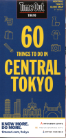 60 THINGS TO DO IN CENTRAL TOKYO