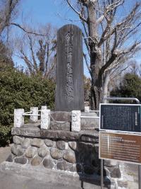 分倍河原古戦場の碑