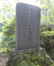 社殿改築護岸整備記念碑
