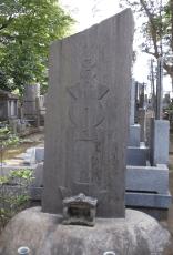 関東大震災供養塔