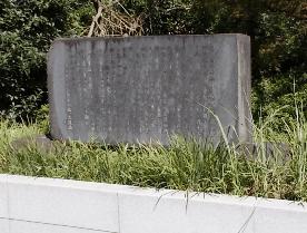 勝海舟夫妻墓の傍の石碑