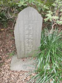 町制施行記念碑
