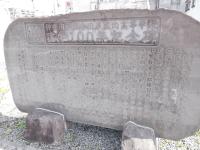 神奈川県立小田原城内高等学校建学100年記念碑