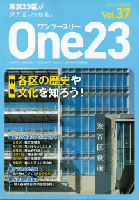 One23 Vol.37 2019 SUMMER