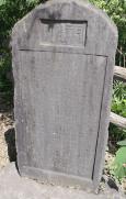石神井城阯史蹟碑