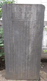 社殿再建記念の碑
