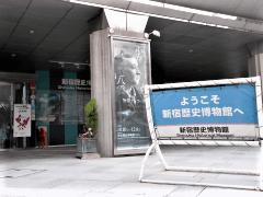 小泉八雲 ―放浪するゴースト―(新宿歴史博物館)